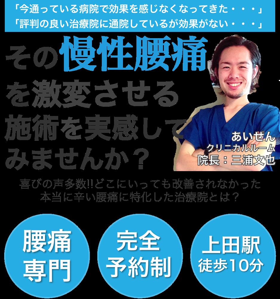manseiyotsu_mobile