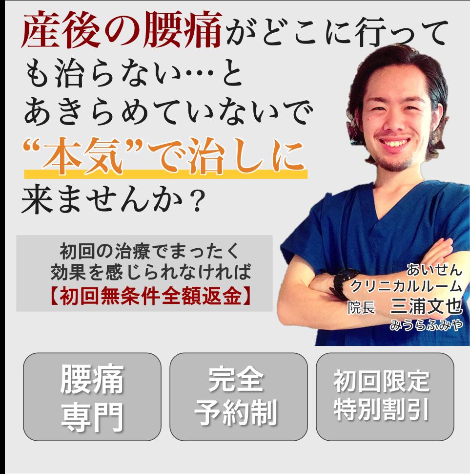 sango_honki