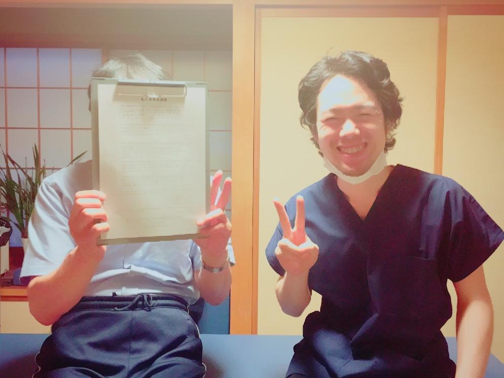佐久市から腰痛と足の痛みでご来院のK様 喜びの体験談