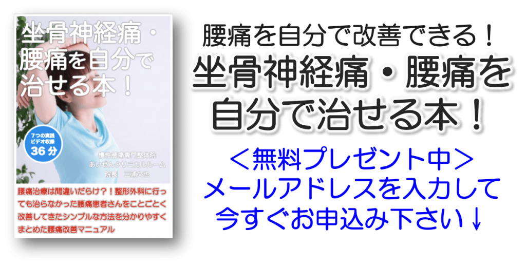 syoseki_footer1