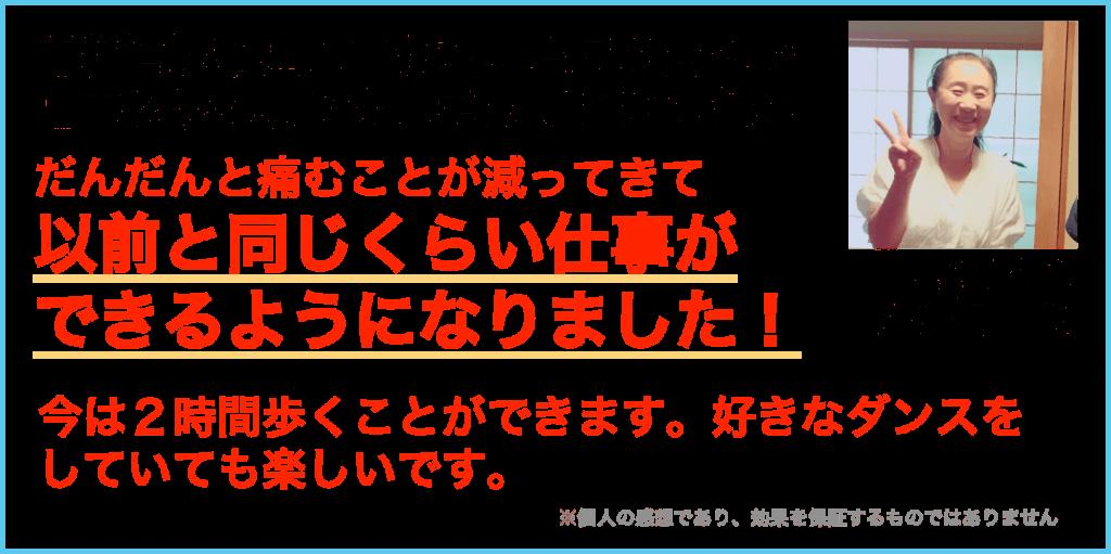 fukushimasama