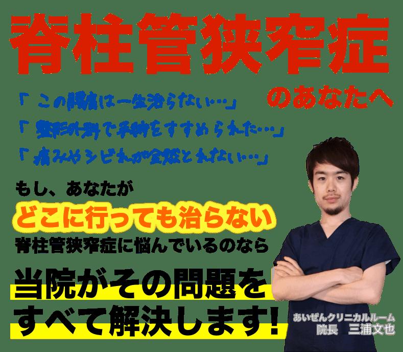 kyousakusyou_subete